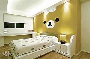 ตกแต่งห้องนอนธีมเจ้าหมีขี้เกียจ rilakkuma น่ารักสุดๆ