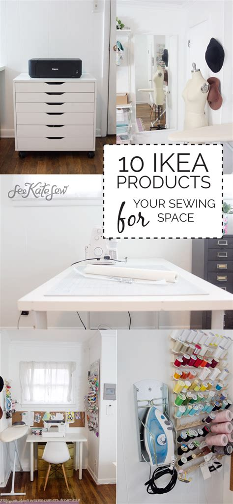 ikea products   sewing space  kate sew