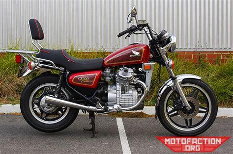 Honda Cx 500. Honda Cx500 Cafe Racer By Bbcr Engineering
