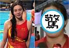 【2021東奧】中國水球隊長「甜美自拍」爆紅 賽後受訪「零修圖真面目」網驚呆!