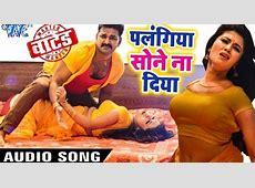 DjkarmvirNet Djkarmvir DjkarmvirNet Hindi Dj Songs
