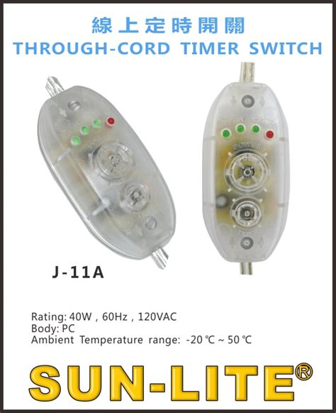 through cord timer switch sun lite sockets industry inc
