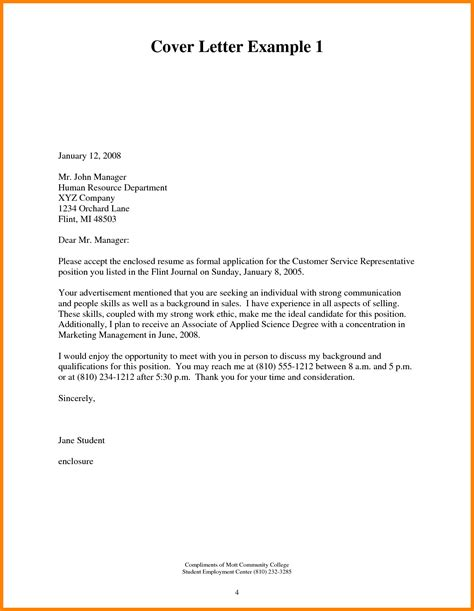 16893 free cover letters 8 entry level customer service cover letter precis format