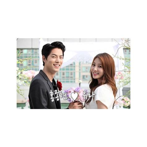 We got married season 4 joy and sungjae episodes. Pin by hadia sabah on Fashion | We got married couples, We ...