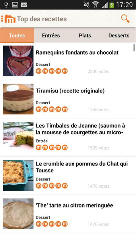 marmiton recettes de cuisine marmiton recettes de cuisine chinandroid