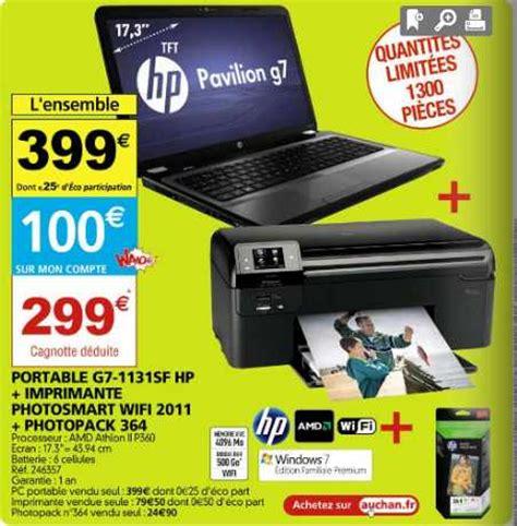 auchan pc de bureau pc portable imprimante qui reviennent à moins de 300 euros