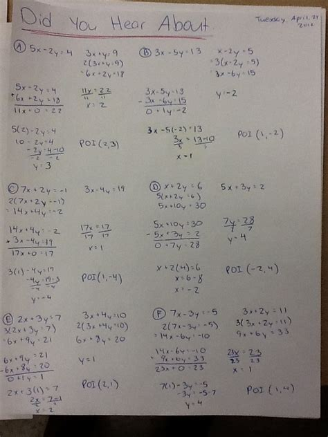 homework solutions math p page