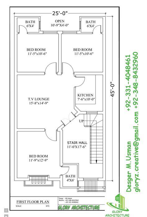 house layout program 25x45 house plan elevation 3d view 3d elevation house