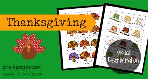 thanksgiving theme pre k preschool kindergarten 853 | thanksgiving visual discrimination