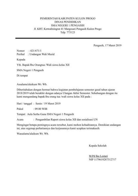 contoh surat dinas resmi sekolah perusahaan  lainnya