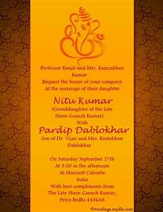 indian wedding invitation wording samples wordings and With indian wedding invitations messages for friends
