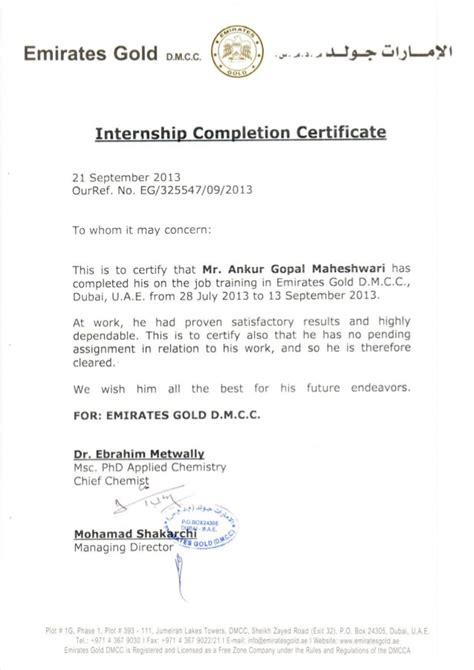erasmus intern internship completion certificate
