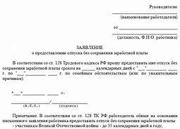 список документов для получения губернаторского пособия