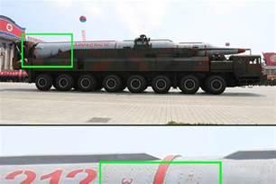 North Korea Fake Missile