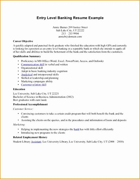 child actor cover letter   samples