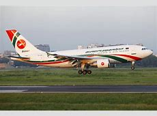 Biman Bangladesh Airlines Wiki Everipedia