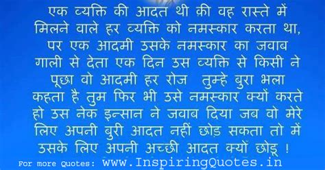 love quotes 2111 friendship quotes cards 1132 life quotes 952 cute  Sweet Quotes On Life In Hindi