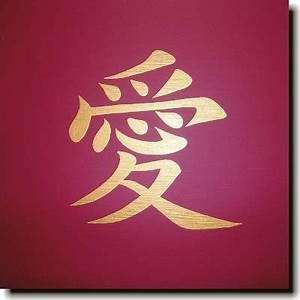 Japanisches Zeichen Für Liebe : chinesisches schriftzeichen bild liebe in dekorationen shops ~ Orissabook.com Haus und Dekorationen
