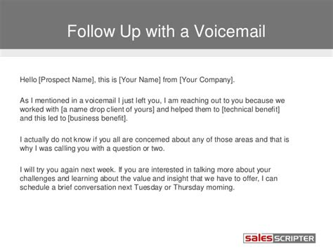 how to deal with voicemail during sales prospecting