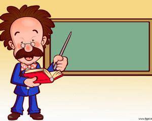 free math powerpoint templates for teachers teachers powerpoint template