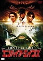 blood-monkey - Tars Tarkas.NET - Movie reviews and more ...