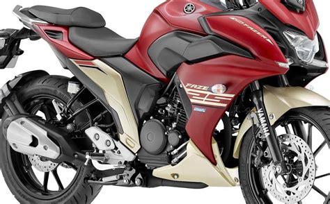 Yamaha Fazer 25 Pros Cons, Things We Like & Dislike About ...