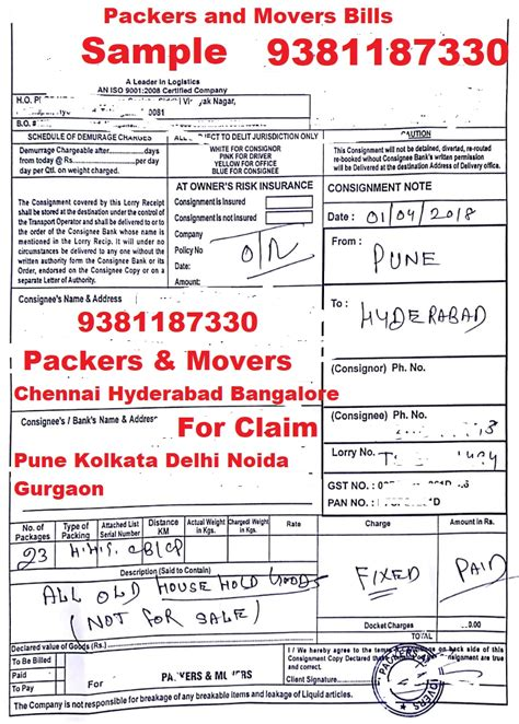 original gst packers movers bill  claim