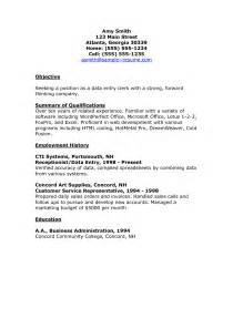 data entry processor sle resume legislative analyst