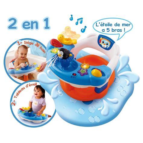 siège de bain bébé siège de bain interactif 2 en 1 vtech king jouet