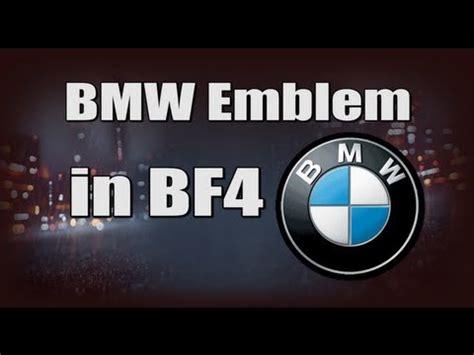 bmw emblem in bf4 battlefield 4 emblem creator youtube