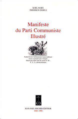 si鑒e du parti communiste fran軋is 17 best images about el manifiesto comunista the