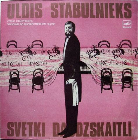 Uldis Stabulnieks - Svētki Daudzskaitlī (1988, Vinyl ...