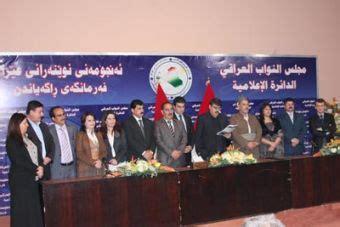 kbc calls on kurdistan to resume exports to end iraq s