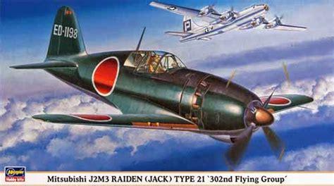 mitsubishi jm raiden jack type   flying group