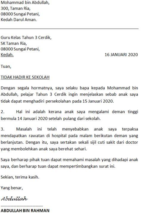 Cara Menulis Email Formal Dalam Bahasa Melayu