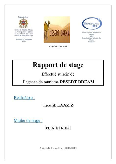 rapport de stage 3eme cuisine rapport de stage desert