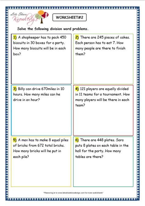number names worksheets 187 fraction division word problems
