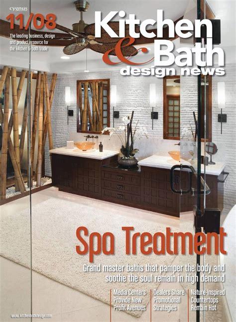 bathroom design magazines free kitchen bath design news magazine the green head