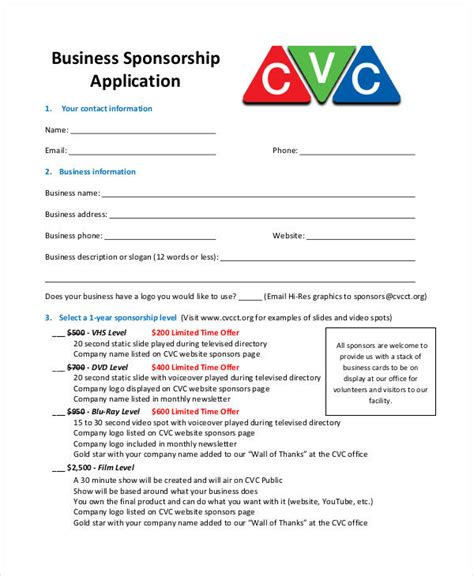sponsorship application templates  sample