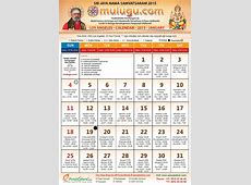 Eenadu Telugu Calendar 2016 Calendar Template 2018