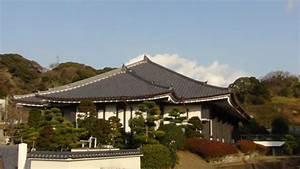 Architecture Japonaise Traditionnelle : nom de maison japonaise du japon et des fleurs ~ Melissatoandfro.com Idées de Décoration