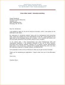 resume for college outline format 12 job application letter basic job appication letter