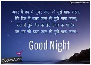 Good Night Image For Whatsapp In Hindi | Wallpaper sportstle