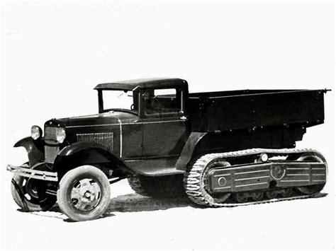 Авто на твердом топливе. — drive2
