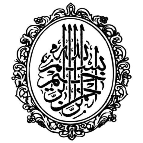 muslim wedding clipart    cliparts