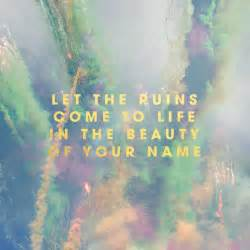 Glorious Ruins Lyrics Hillsongs
