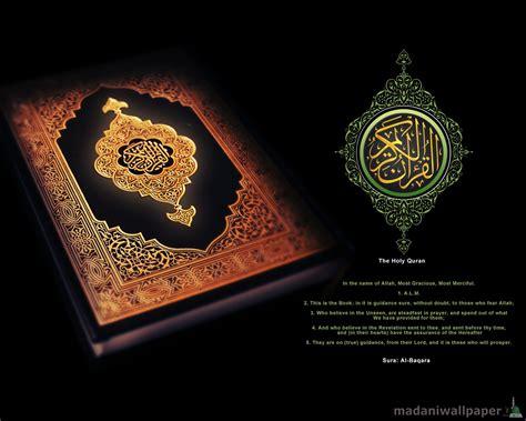 islamic wallpapers beautiful world