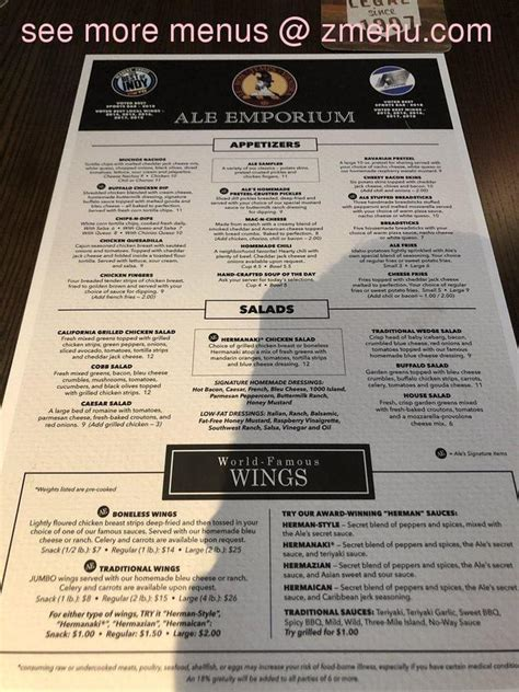 menu  ale emporium restaurant indianapolis