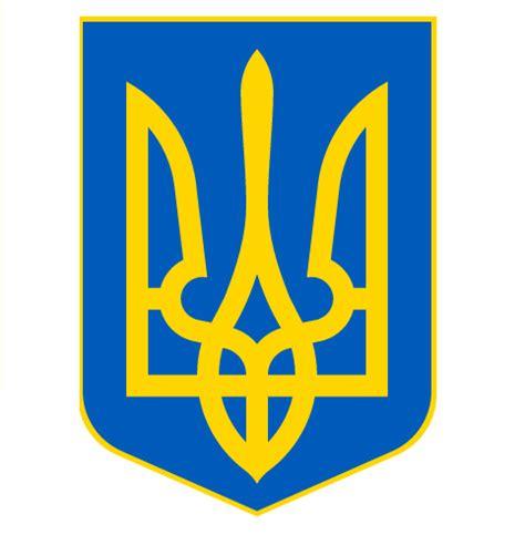consolato italiano kiev all ambasciata d italia gli auguri per ambasciata d