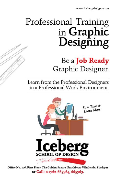 learn graphic design learn graphic web designing in zirakpur
